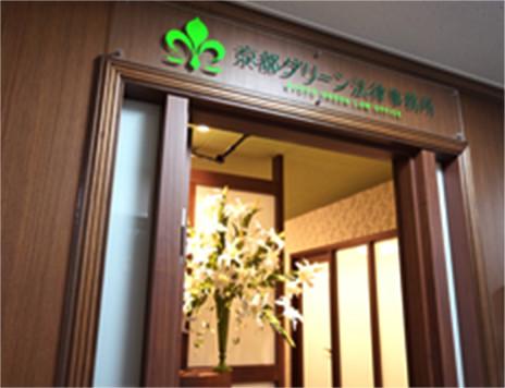 コールグリーン法律事務所正面玄関